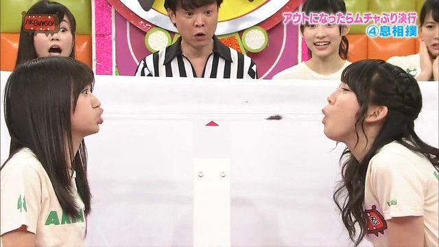 image 2-japonaises-1-cafard