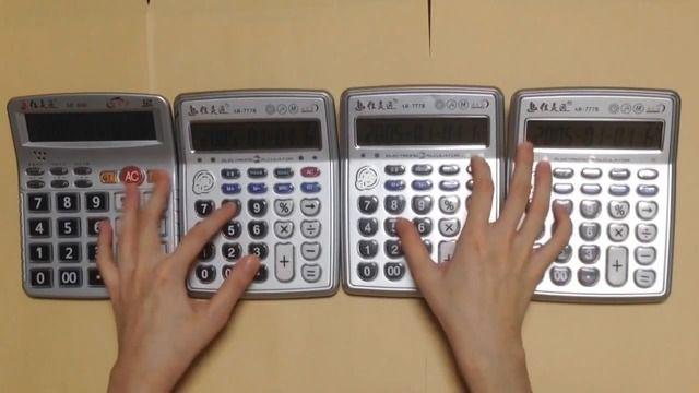 image musique-super-mario-4-calculatrices