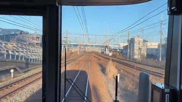 image differences-perception-vitesse-train