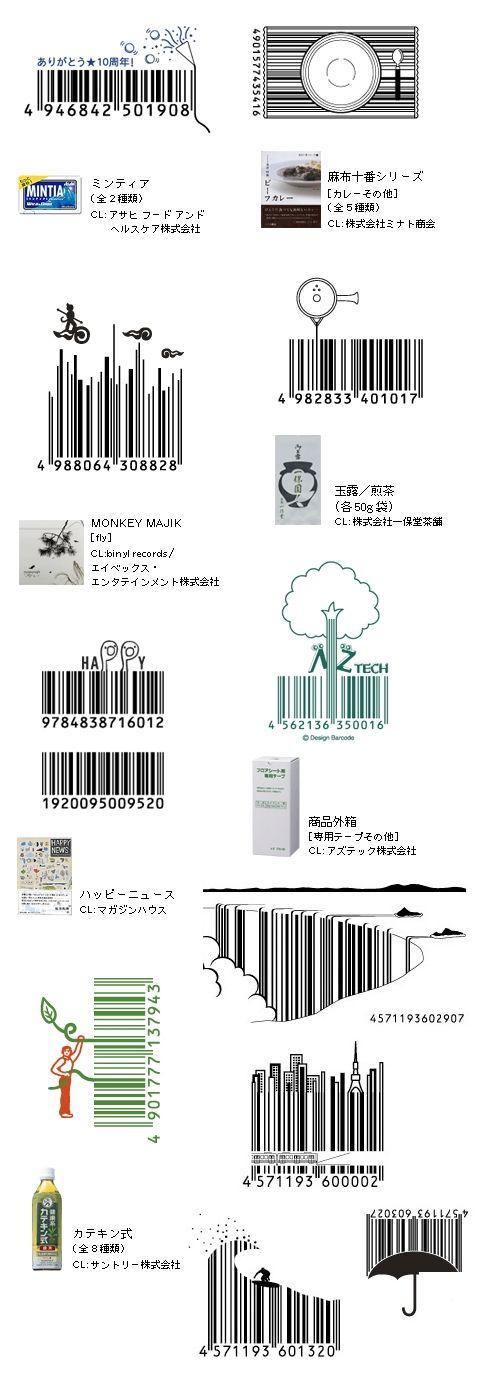 codes-barres-chinois-originaux-01