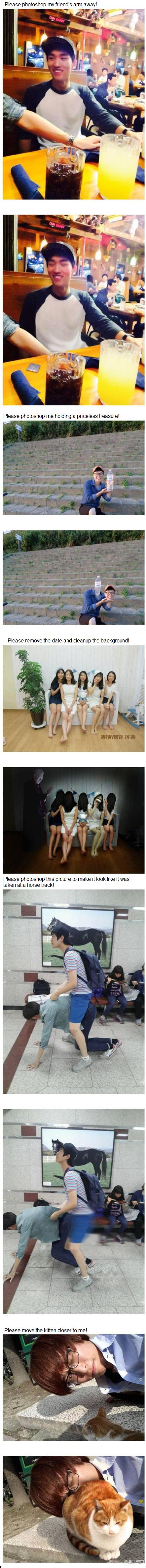 coreens-trolls-photoshop-03