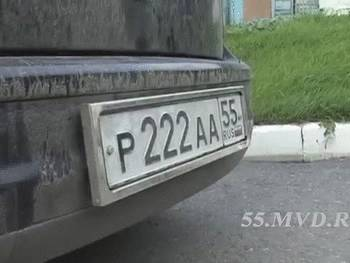 plaque-voiture-inclinable