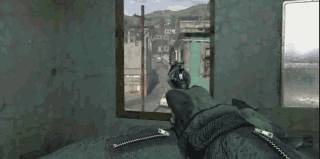 cheat-couteau-mw2