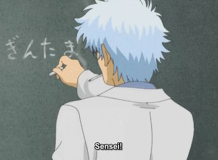 professeur-cigarette-classe-anime