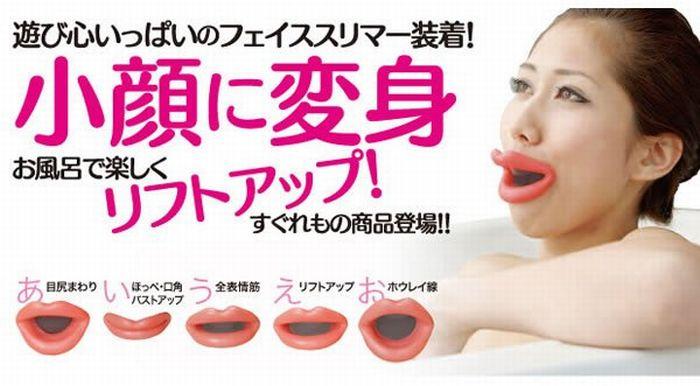 japonais-bouche-rides-02