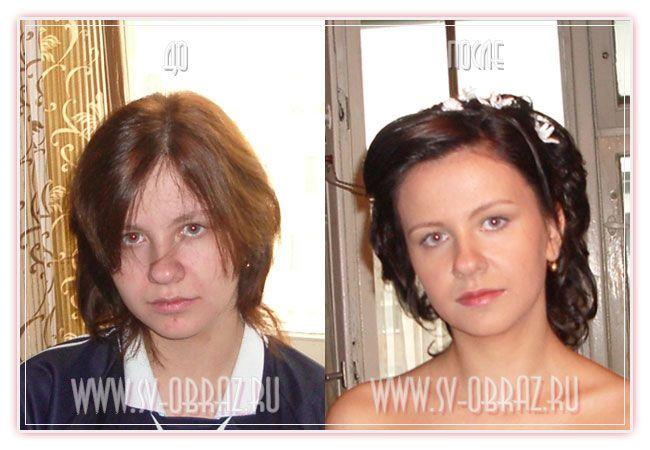 mariees-russes-avant-apres-03
