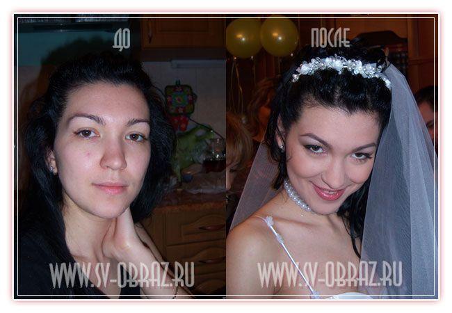 mariees-russes-avant-apres-14