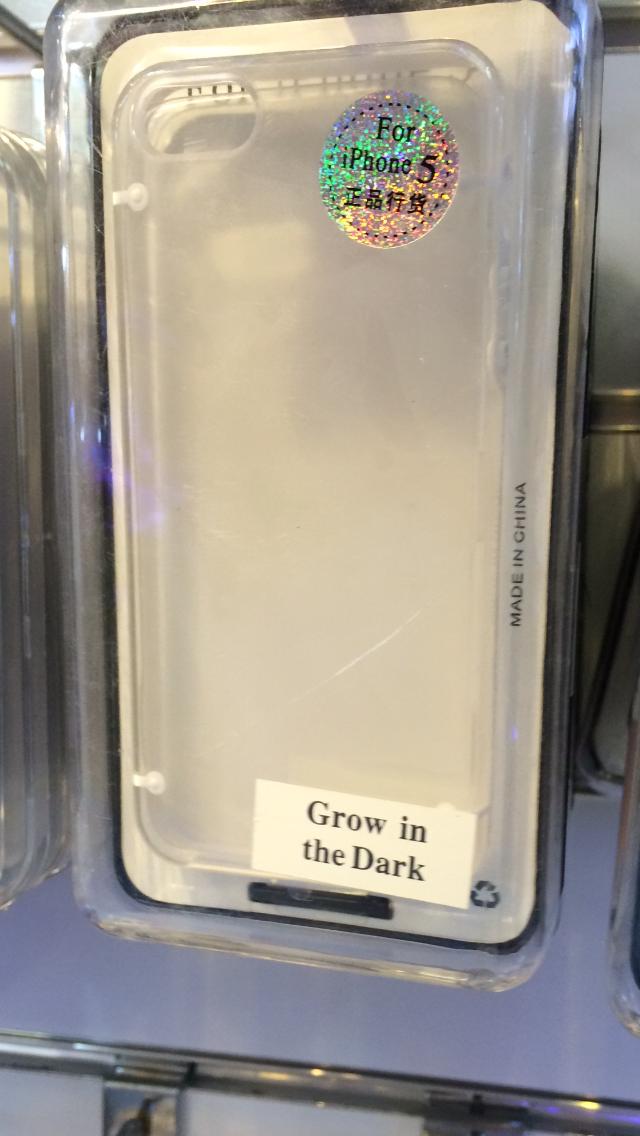 une-coque-iphone-qui-grandit-dans-noir
