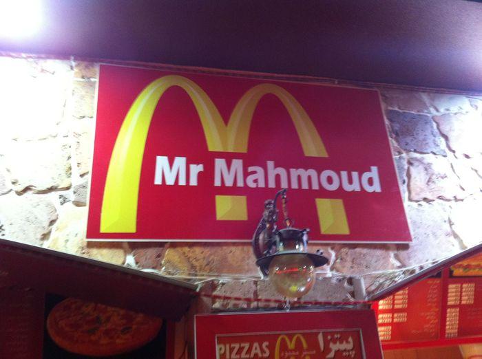vrac-48-mcdo-mahmoud